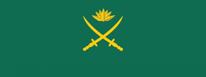 বাংলাদেশ সেনাবাহিনীর কোর: ক্যারিয়ার ইনফোগ্রাফিক - ক্যারিয়ারকী (CareerKi)